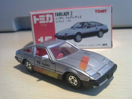 1988 Nissan Fairlady Z 300 ZR related infomation ...